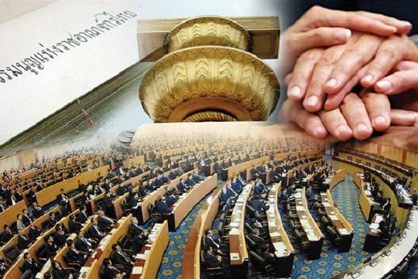 เหตุการณ์สำคัญประวัติศาสตร์การเมืองไทย