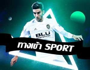 entrance-sport-games-free